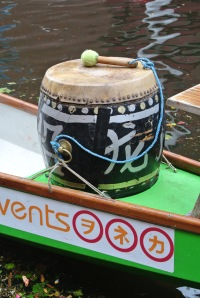 The drum - all boats should have one.