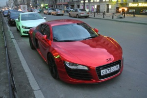 Russia - shiny like red foil.  It made me think of Cherry Ripes.